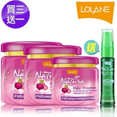 LOLANE蘿瀾 植萃即效髮絲護理霜-賦活強健(500g+250g+100g)送護髮精華