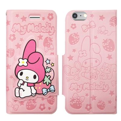 美樂蒂 iPhone 6s 4.7吋立體造型磁扣皮套(草莓)