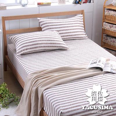 日本濱川佐櫻-慢活.棕 活性無印風單人二件式床包組