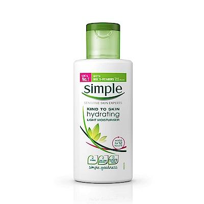 Simple清妍 清透保濕乳液 125ML