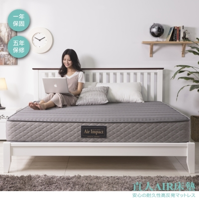 日本直人AIR床墊 3D透氣表布/高回彈袋裝獨立筒/高密度回彈支撐泡棉/6尺加大床墊