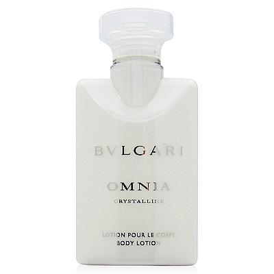 BVLGARI寶格麗 晶澈身體乳40ml