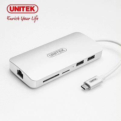 UNITEK 優越者TYPE-C轉接RJ45/HDMI/USB3.1/SD卡多功能轉接器