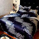 法國Casa Belle《亞堤密斯》雙人四件式長絨棉被套床包組