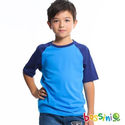 bossini男童-配色純棉T恤10藍紫