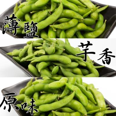 神農良食 神農獎毛豆-綜合10包組(口味任選)