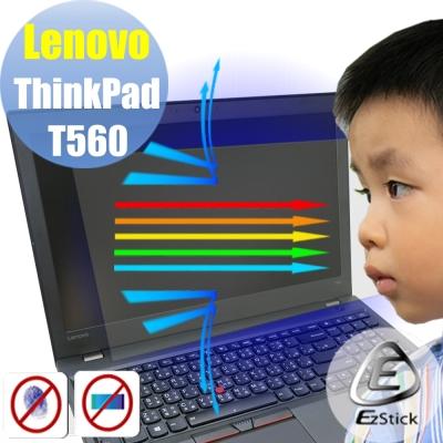 EZstick Lenovo ThinkPad T560 專用 防藍光螢幕貼