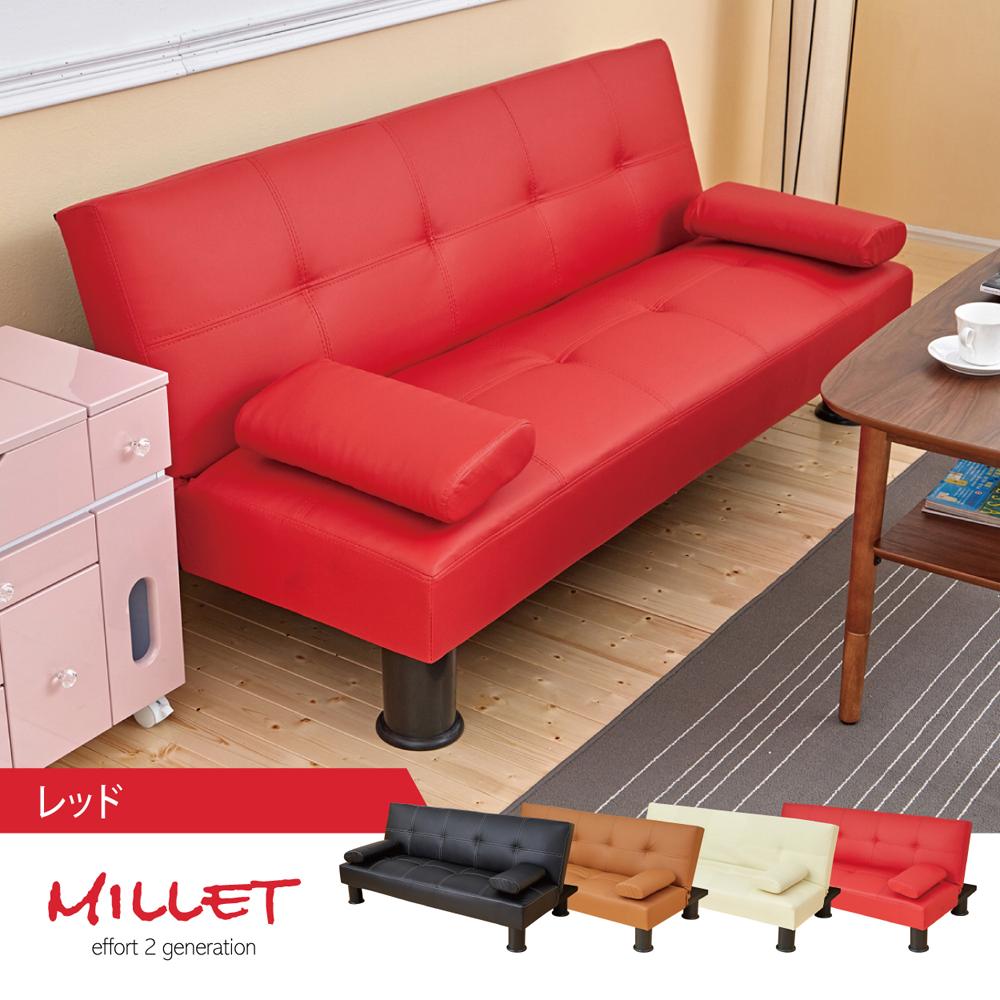 Bed Maker 小專二科 多人座功能皮革沙發床/附抱枕
