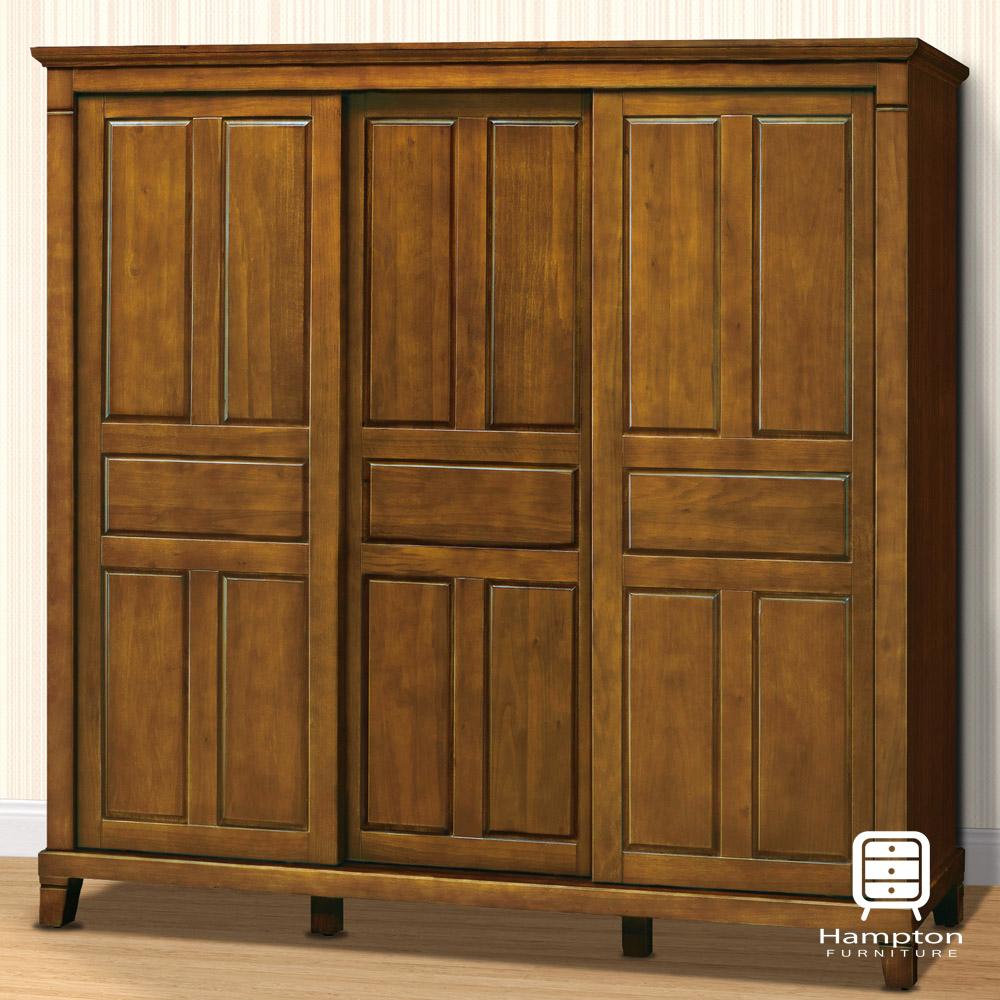 漢妮Hampton蘭卡系列黃檀實木7x7尺衣櫃