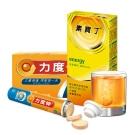 即期品 力度伸C+鋅 發泡錠 柳橙口味(15錠/盒)+素寶丁發泡錠x5罐(15錠/罐)