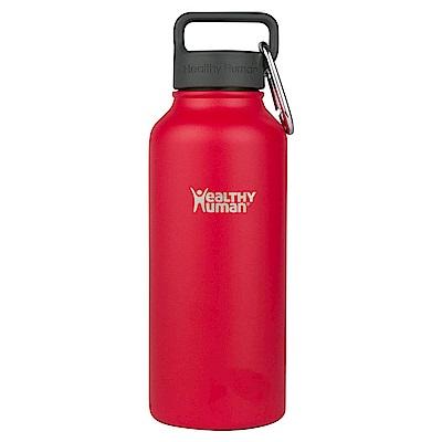 Healthy Human寬口不鏽鋼保冷保溫瓶946ml-紅色