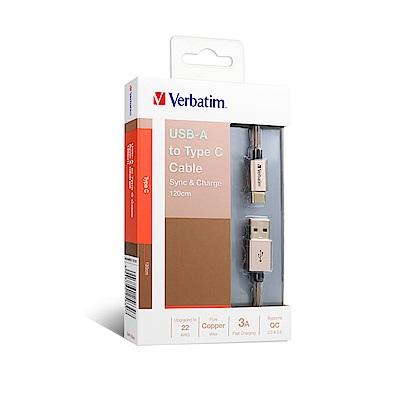 Verbatim Type C 鋁合金充電傳輸線120cm (金)