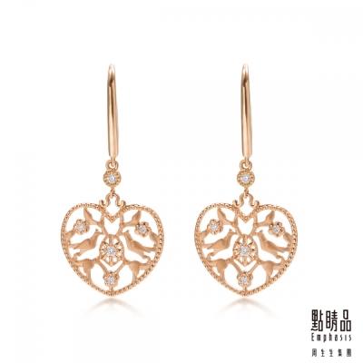 點睛品 Emphasis V&A 18KR 玫瑰金心形鑽石耳環