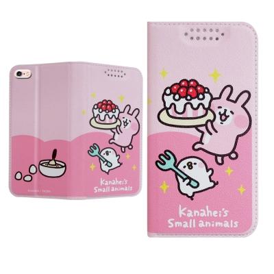 正版授權 卡娜赫拉 iPhone 6S Plus 5.5吋 彩繪磁力皮套(蛋糕)