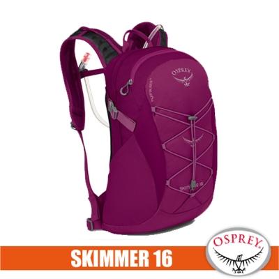 美國-OSPREY-Skimmer-16L-多功能