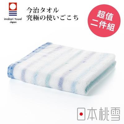 日本桃雪今治小花毛巾超值兩件組(蝴蝶藍)
