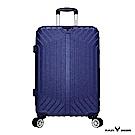 RAIN DEER 創世紀24吋耐磨防刮電子紋行李箱-薰衣紫