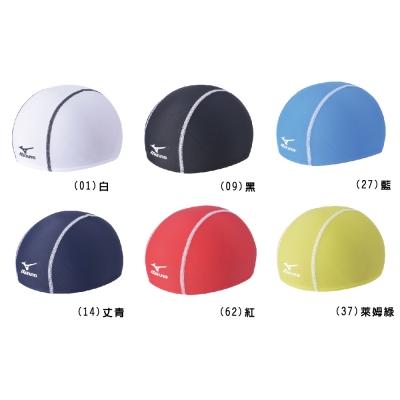 Mizuno 美津濃 兒童 抗氯泳帽 N2MW5T0200