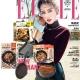 ELLE雜誌 (1年12期) 贈 一個人的廚房 (全3書/3只鑄鐵鍋) product thumbnail 1
