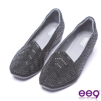 ee9 璀璨光芒鑲嵌水鑽繽紛撞色楔型休閒鞋-黑色