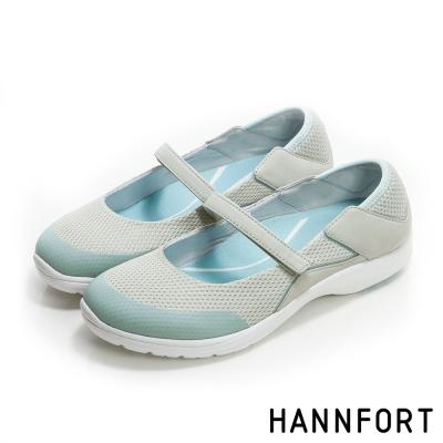 HANNFORT EASY WALK動感漫遊動能氣墊休閒鞋-女-山嵐灰