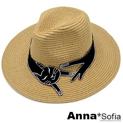 AnnaSofia 可愛趴趴貓帶 寬簷防曬遮陽紳士帽爵士帽草帽(駝系)