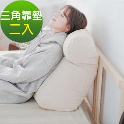 凱蕾絲帝台灣製造-多功能含枕護膝抬腿枕/加高三角靠墊-米色(1入)
