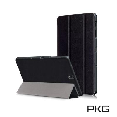 PKG 三星SAMSUNG Galaxy Tab S3 9.7側翻式皮套-黑色