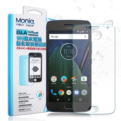 MONIA Motorola Moto G5 Plus 日本頂級疏水疏油9H鋼化...