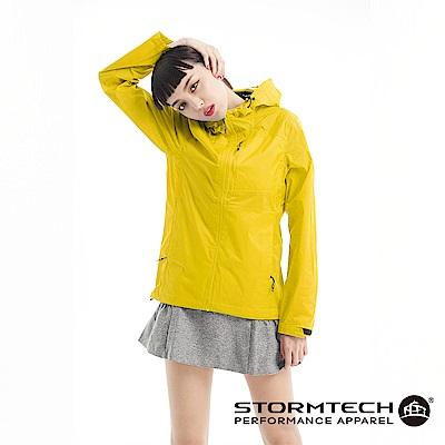 【加拿大STORMTECH】H2X超輕量防水透氣抗曬機能外套NS-1W-女-黃