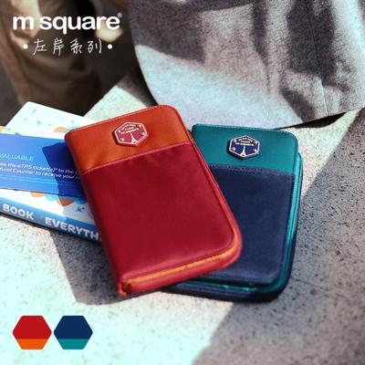 m square 左岸系列護照夾