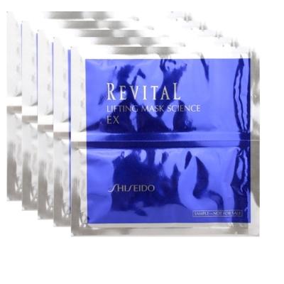 SHISEIDO-資生堂-莉薇特麗高滲透拉提面膜X5片