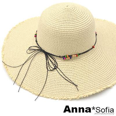 AnnaSofia-波亞彩珠細綁結-防曬遮陽草帽淑女帽-米杏系