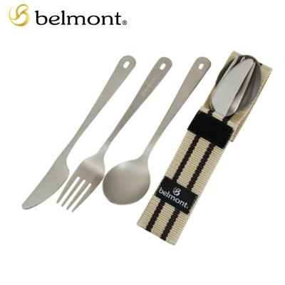【日本Belmont】超輕量登山露營三入餐具組