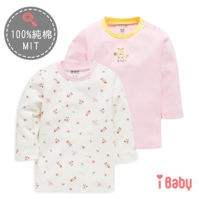 麗嬰房ibaby 可愛小兔舒棉家居長袖上衣2入組 粉紅