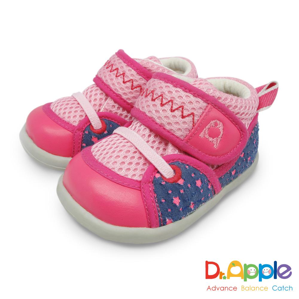 Dr. Apple 機能童鞋 夜光星空閃閃迷幻小童鞋款 粉