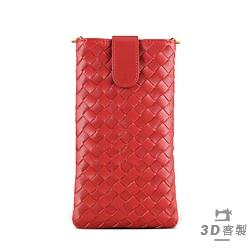 STORY皮套王 iPhone 6/6s Style-S5 直式套袋編織紋 客製化皮套