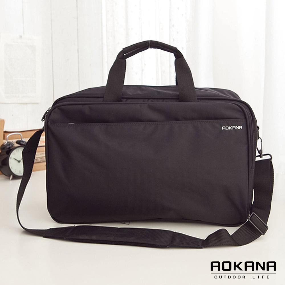 AOKANA奧卡納 - MIT台灣製 都會時尚防潑水商務公事包02-016 - 典雅黑