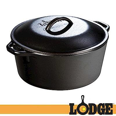 【Lodge】Dutch Oven 5Qt 美國製 10-1/4吋鑄鐵鍋.湯鍋/免開鍋