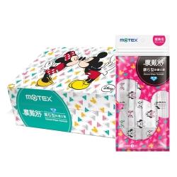 MOTEX摩戴舒 迪士尼口罩 30片(盒裝)