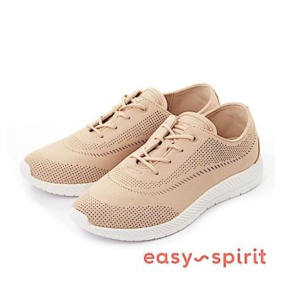 Easy Spirit--樂活輕盈流線沖孔休閒鞋-好感膚