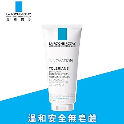 理膚寶水 多容安舒敏溫和潔膚乳200ml