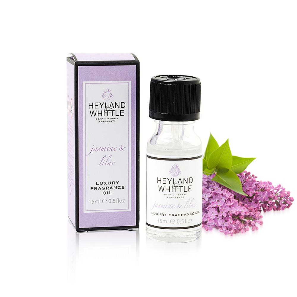 H&W英倫薇朵 茉莉丁香室內香薰精油 15ml