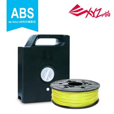 XYZ Printing ABS卡匣式線材盒CYBER YELLOW(ABS耗材-茶晶色)