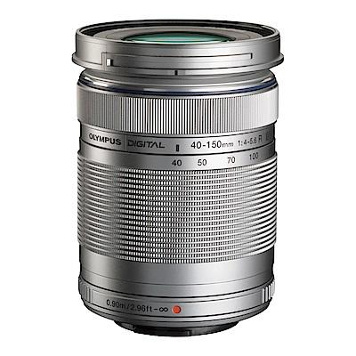 OLYMPUS M40150 ED 40-150mm f4.0-5.6 R 鏡頭 平輸