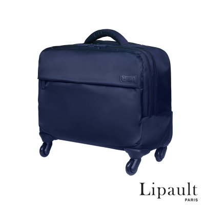 法國時尚Lipault-商務系列行動辦公室拉桿箱-17吋-海軍藍