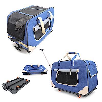 摩達客 氣質型可折疊多功能大型寵物拉桿箱籠(藍色/四輪/可拆式拉桿拖板)