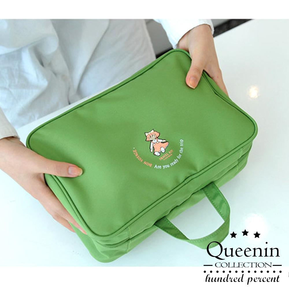 DF Queenin - 韓版大空間多格層旅行盥洗包-綠色