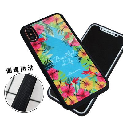 石墨黑系列 iPhone X 高質感側邊防滑手機殼(花漾藍)