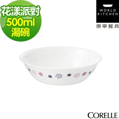 CORELLE康寧 花漾派對500ml湯碗